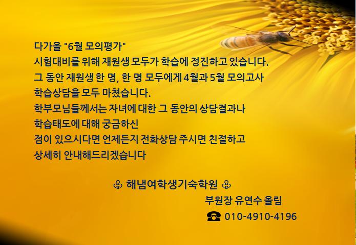 ea80522e1d3423cc8a049a3d90ab0ee8_1590633355_1.png